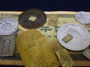 古銭の洗浄ときれいにする方法|古銭の価格一覧
