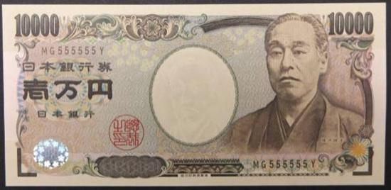 希少価値が高い古紙幣(1000円札)